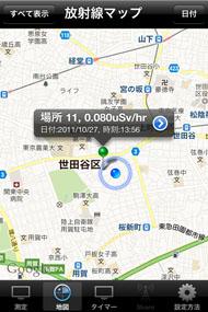 st_matsumoto07.jpg