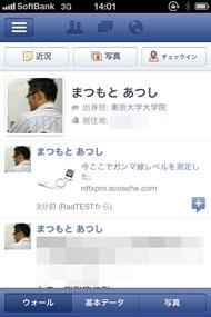 st_matsumoto08.jpg