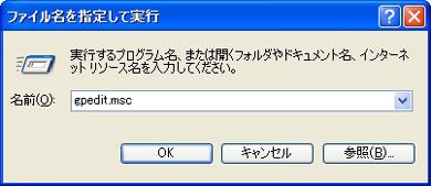 sk_wu01.jpg