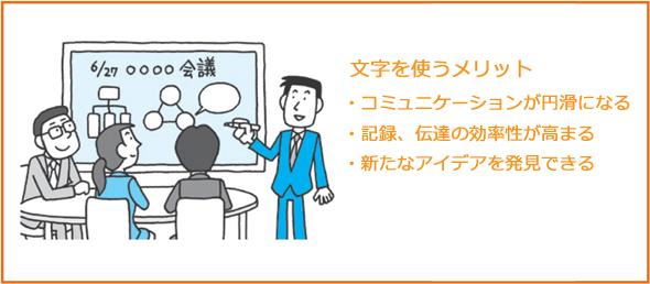 sk_emoji04.jpg