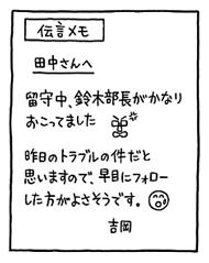 sk_emoji09.jpg