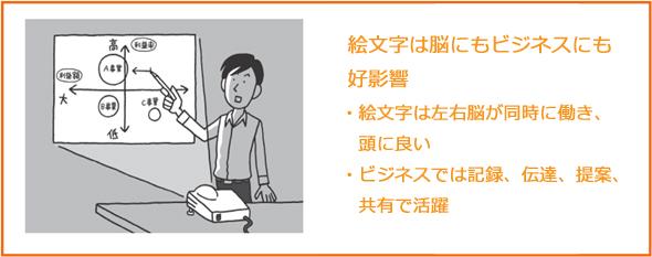 sk_emoji12.jpg