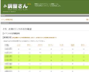 sk_kanji.jpg