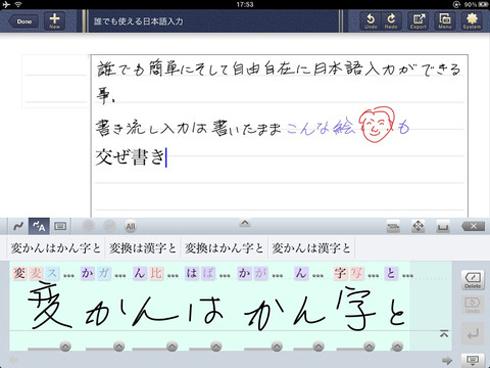 sk_metamoji.jpg