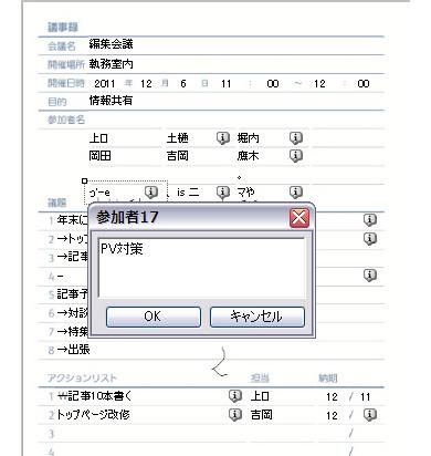 sk_pen11.jpg