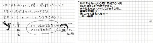 sk_pen1222.jpg