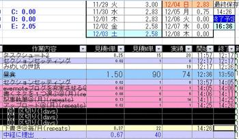 st_tc01.jpg
