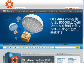 shk_dll01.jpg