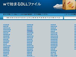 shk_dll02.jpg