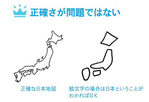 shk_emoji0502.jpg