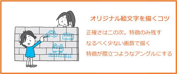 shk_emoji0512.jpg