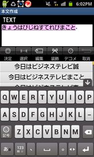 shk_beta01.jpg