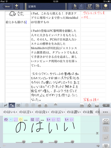 shk_meta13.jpg
