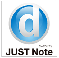shk_justn01.jpg