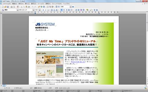 shk_justn02.jpg