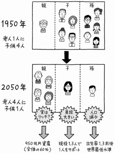 shk_kazoku01.jpg