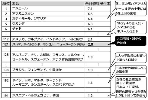 shk_kazoku02.jpg