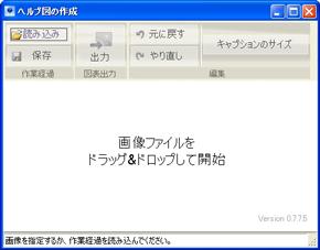 shk_gc02.jpg