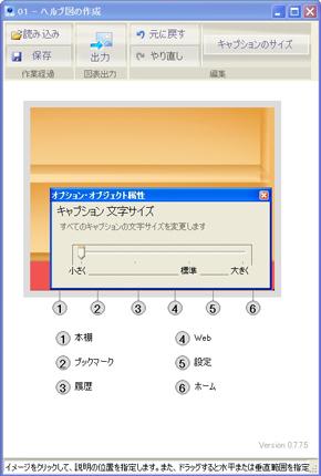 shk_gc09.jpg