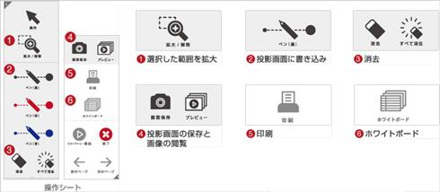 shk_uchida03.jpg