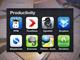 iPadを生産性向上ツールに——タブレットを買ったらまずやりたい4つのこと