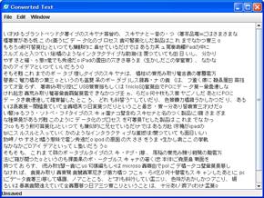 shk_en322.jpg