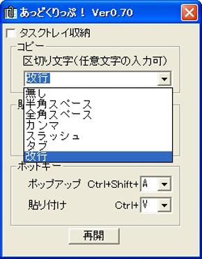 shk_ccp08.jpg
