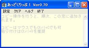 shk_cpp01.jpg