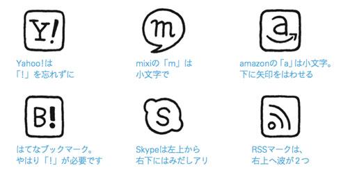 shk_face05.jpg