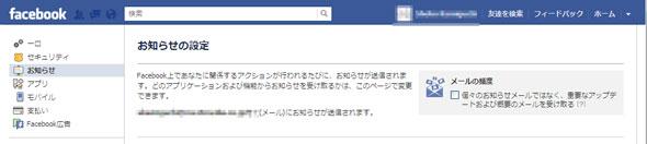 shk_jyouhou02.jpg