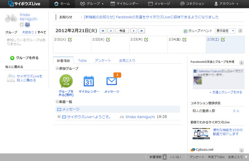 shk_cy02.jpg