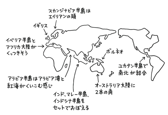 shk_chizu03.jpg