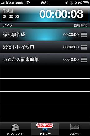 st_sasaki01.jpg