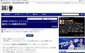 shk_yuki.jpg