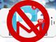 SNS中毒にならないために、スマホからのアクセスを一時的にブロックする方法