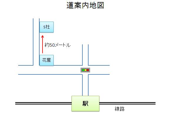shk_kai01.jpg