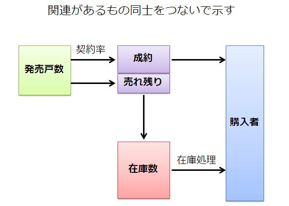 shk_kai02.jpg
