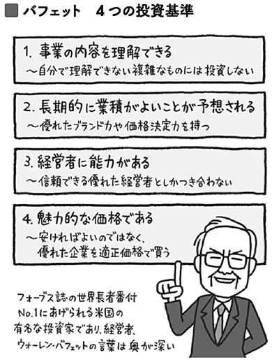 shk_nji01.jpg