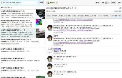 st_es_o3.jpg