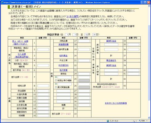 shk_701.jpg