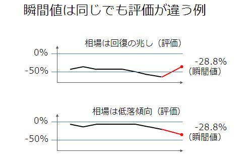 shk_kai1902.jpg