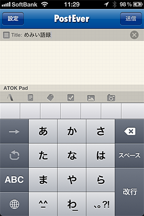 st_sasaki01.png