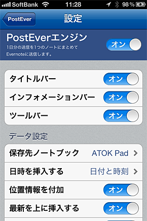 st_sasaki02.png