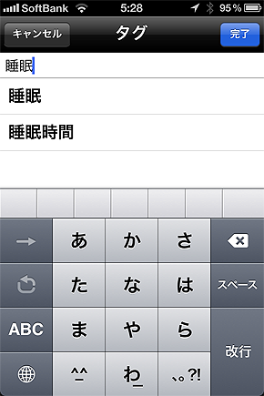 st_20120321052840.png