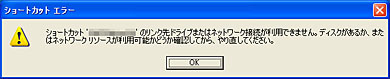 shk_cop01.jpg