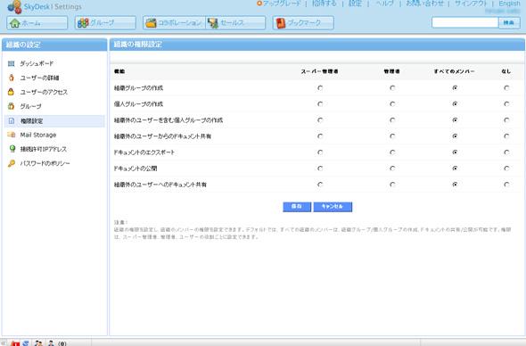 st_shk11.jpg
