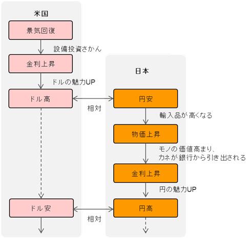 shk_nagata01.jpg