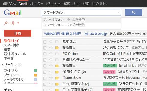 shk_gmail0201.jpg