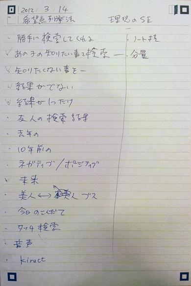 shk_cami03a.jpg
