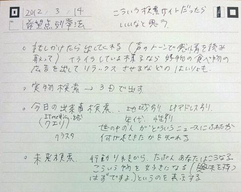 shk_cami03b.jpg